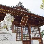 日吉駅(神奈川県) 口腔外科