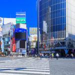 渋谷区 インプラント