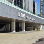 新宿駅 インプラント