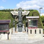 福岡県 インプラント